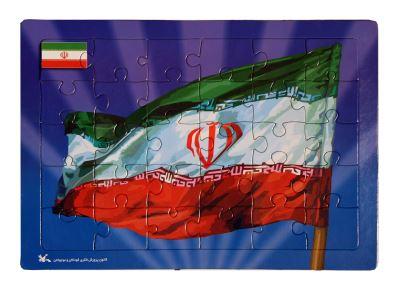 سرگرمی «پازل پرچم جمهوری اسلامی ايران»