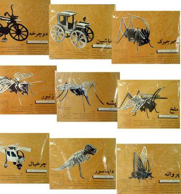 سرگرمی «۹ الگوی نجاری با چاپ سيلک بر روی تخته سهلايی»
