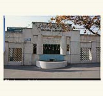 مرکز آفرینشهای فرهنگی و هنری کانون پرورش فکری کودکان و نوجوانان