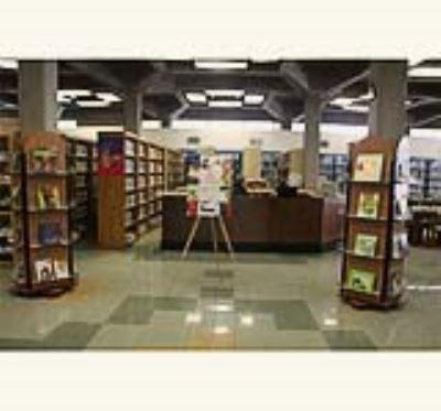 کتابخانهی مرجع کانون پرورش فکری کودکان و نوجوانان