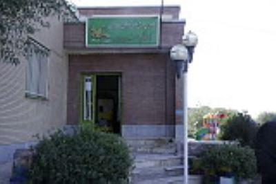 مرکز  فرهنگی هنری پردیس