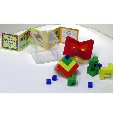 سرگرمی «مکعب سازه»