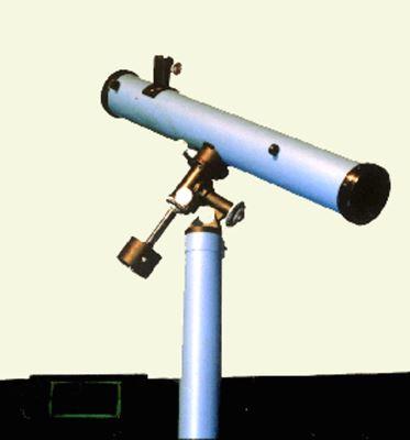 سرگرمی «تلسکوپ»