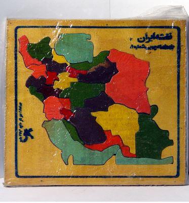 سرگرمی «نقشه ايران» چوبی