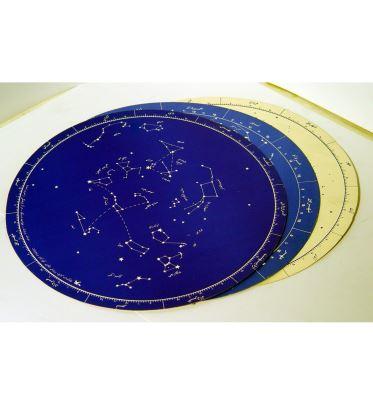 سرگرمی «دايره صورتهای فلکی ۱»