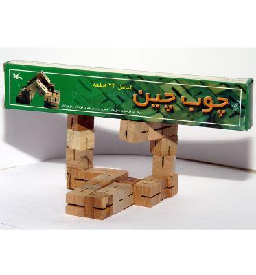 سرگرمی «چوب چين»