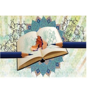 تأثیر قصه هاي قرآنی بر انديشه و تخیل کودکان و نوجوانان
