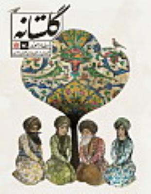 تصویرگریهای دالوند در میان برگزیدگان جشنوارهی نامی کره