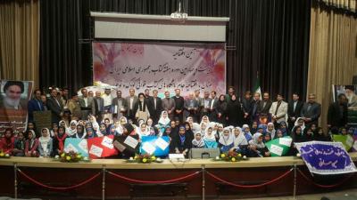 در پایتخت کتاب ایران، نیشابور برگزار شد: