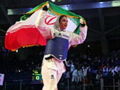 در يازدهمين دورهی مسابقات قهرماني تکواندوی نوجوانان جهان