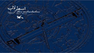 اسطرلاب  Astrolabes