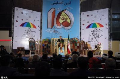 معاون وزیر فرهنگ و ارشاد اسلامی اعلام کرد: