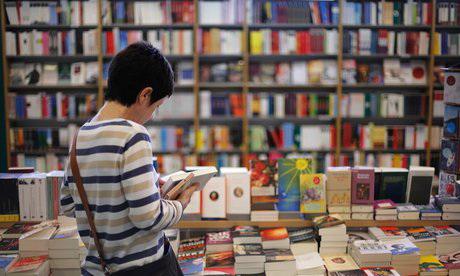 پس از استان تهران بهعنوان پرفروشترین استان در طرح «پاییزهی کتاب»