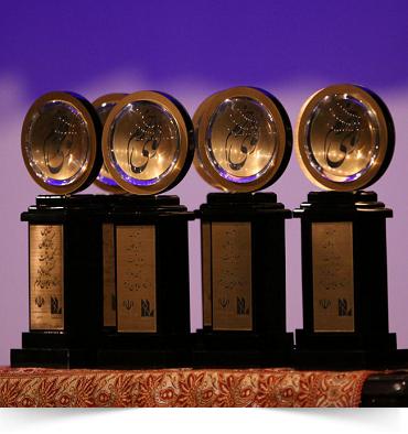 در سومین دورهی جشنواره و جایزهی موسیقی «نوای خرم»