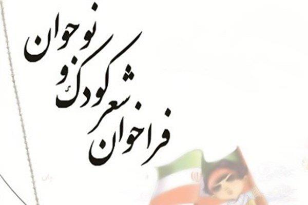 مدیرکل فرهنگیتبلیغی دفتر تبلیغات اسلامی اصفهان: