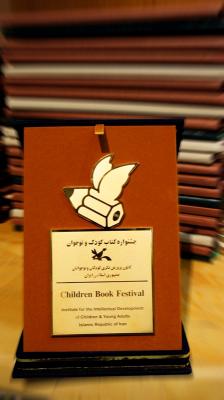 هجدهمین جشنواره کتاب کودک و نوجوان کانون اعلام کرد: