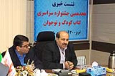 نشست رسانهای هجدهمین جشنواره کتاب در تبریز برگزار شد
