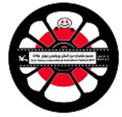 انتشار فراخوان بازار ملی دهمین جشنواره پویانمایی تهران