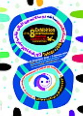 کتاب هشتمین مسابقه بینالمللی نقاشی کودکان تهران منتشر شد