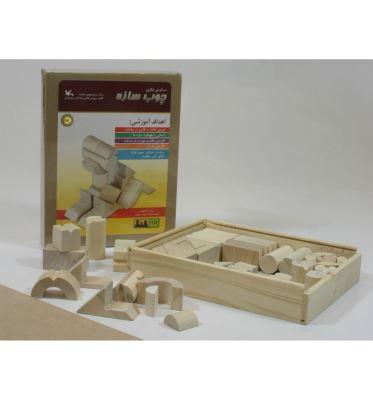 سرگرمی «چوب سازه»