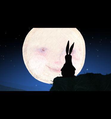 چشمه ماه