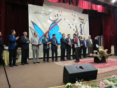 در نخستین جشنوارهي داستان کوتاه چهارمحال و بختياري