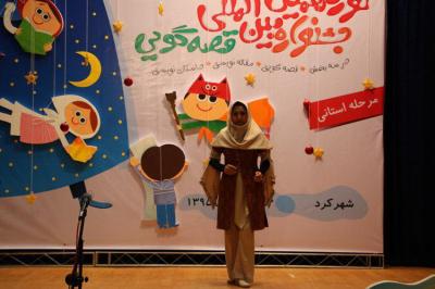 داستان «گردآفرید» در جشنوارهی بینالمللی قصهگویی نقل میشود