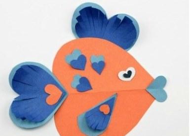 ماهی قلبی 2