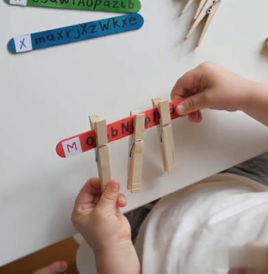 تمرین حروف الفبا با تکنیک تشخیص حرف از میان حروف به هم ریخته