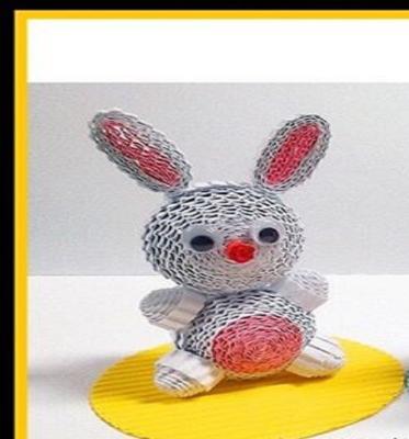 خرگوش جاگورتا