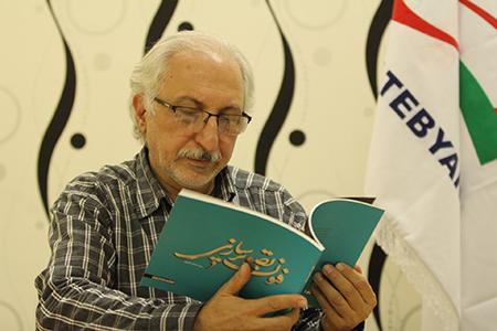 سیدمحمد فدوی