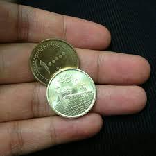 بازی محلی چالی و سکه