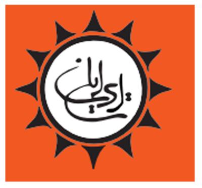 انتشارات ایران بان