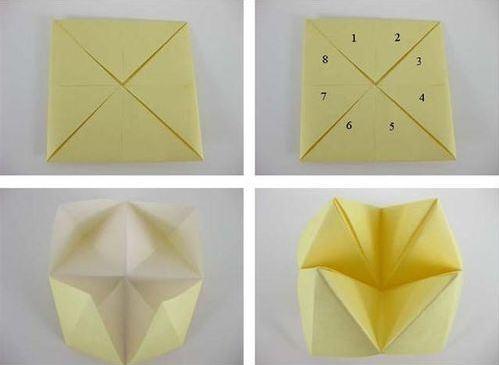 غنچه کاغذی