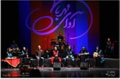 گروه موسیقی «آوای مهربانی» برگزار میکند