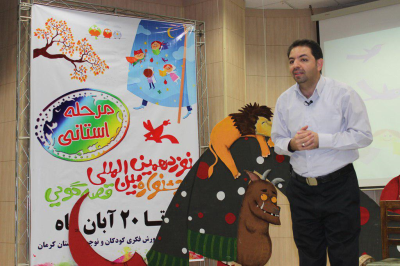 قصهگوی کرمانی: