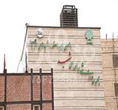 مجموعه ورزشی شهید دستجردی