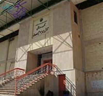 مجموعهی ورزشی آرش میراسماعیلی