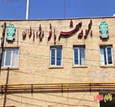 مجموعه فرهنگی ورزشی شهربانو (منطقه 11)