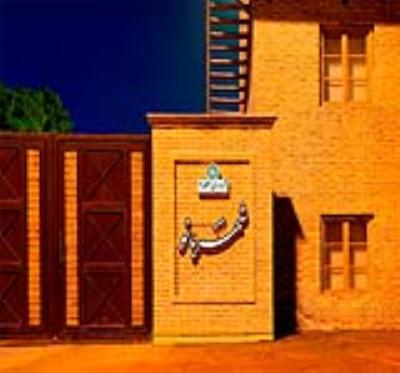 مجموعه فرهنگی ورزشی شهربانو (منطقه 19)