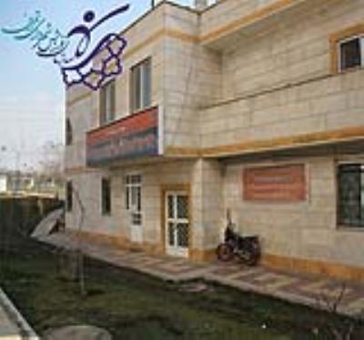مجموعه ورزشی شهید بروجردی