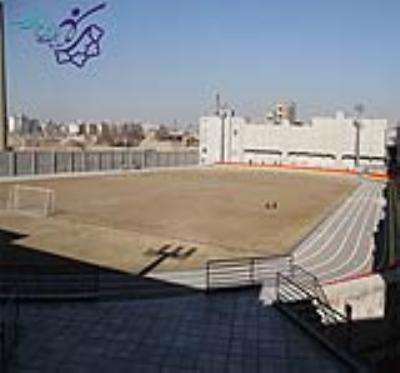 مجموعه ورزشی شهید باکری