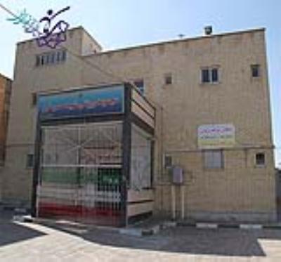 مجموعه ورزشی شهید خرم