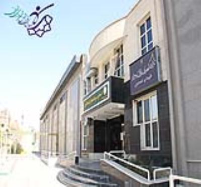 مجموعه ورزشی شهیدان اسماعیلی