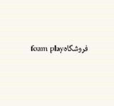 فروشگاه اینترنتی foam play
