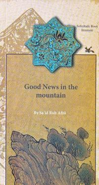Good News in the mountain