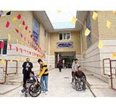 آموزشگاه  استثنایی  دولتی  دخترانه شهید صیاد شیرازی