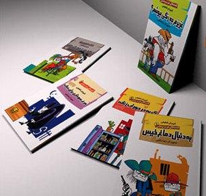 شگردهای طنز آفرینی در  آثار  شهرام شفیعی