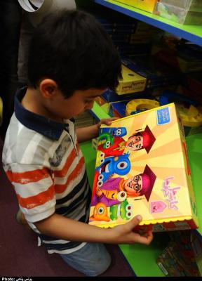 تولید اولین سرگرمی کمک آموزشی کانون زبان ایران