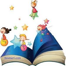 شیوه های پرورش فکر کودکان با قصه گویی